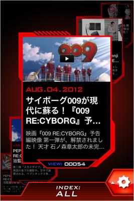 009recyborg-smp.jpg