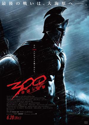 300-2-1.jpg