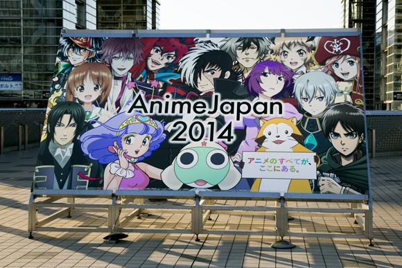 animejapan2014-1.jpg