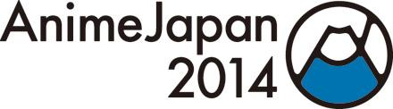 animejapan2014logo.jpg