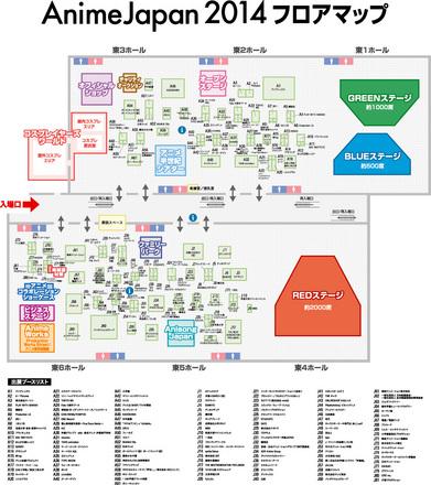 animejapan2014map.jpg