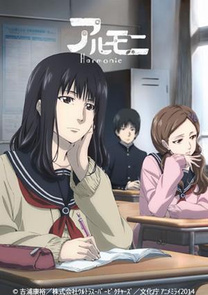 animemirai2014-1.jpg