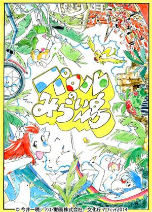 animemirai2014-3.jpg