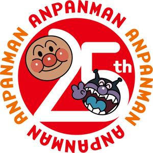 anpanman25.jpg