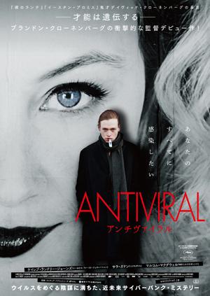antiviral1.jpg