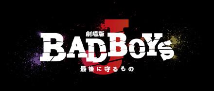 badboys-mv.jpg