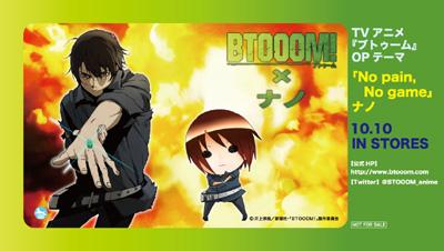 btooom1.jpg
