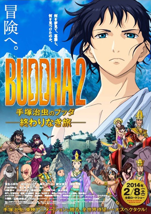 buddha2-29.jpg