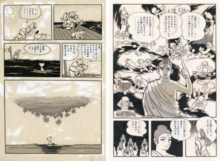buddha2-42.jpg