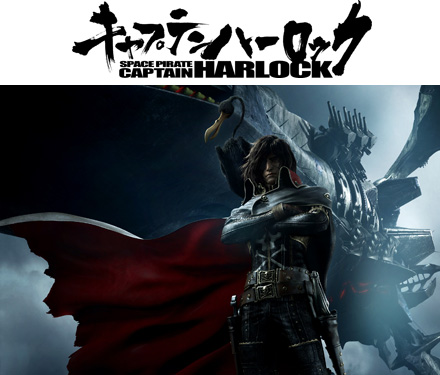 captainharlock.jpg