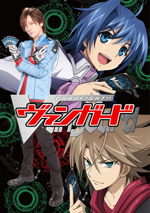 cardfightvanguard-mv1.jpg