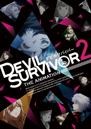 devilsuvivor2-15.jpg
