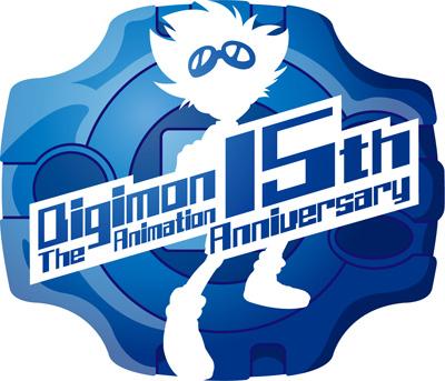 デジモンアドベンチャー15th Anniversary Project