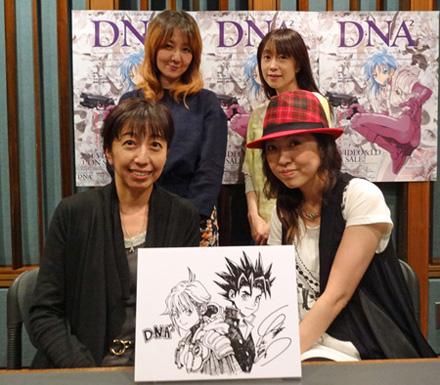 dna2-8.jpg