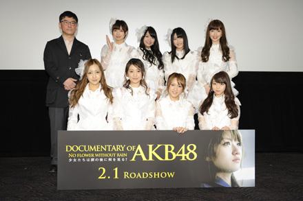 docu-akb3-9.jpg