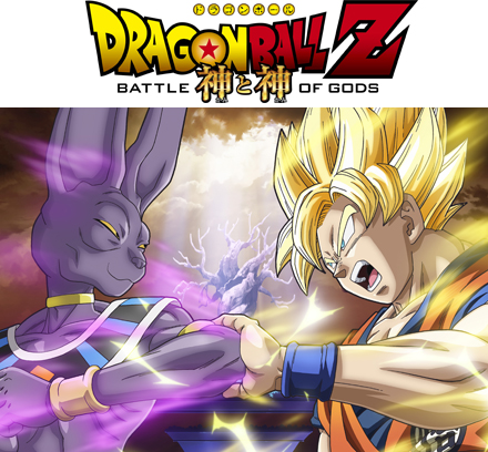 dragonballz-mv-kami7.jpg