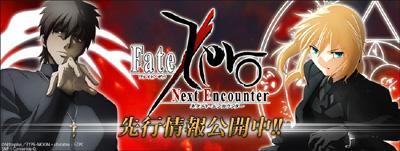 fatezero-sg2.jpg