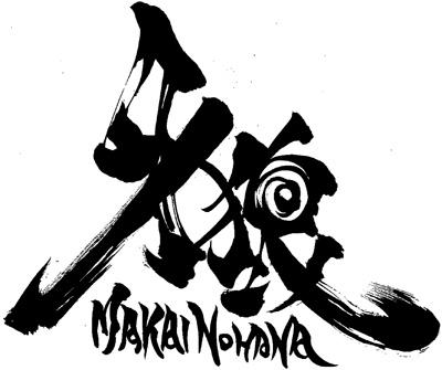 garo-makaihana16.jpg