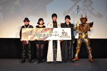 garo-makaihana5.jpg