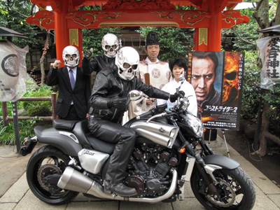ghostrider2-6.jpg