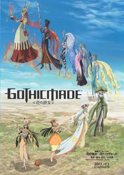 gothicmade1.jpg