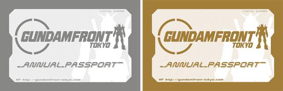 gundamfronttokyo37.jpg