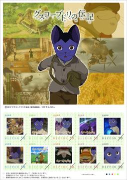 guskobudori-kitte.jpg