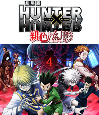 hunterhunter-mv1.jpg