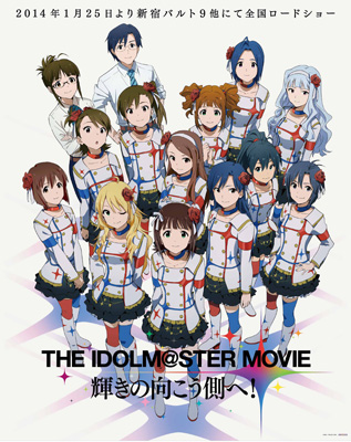 idolmaster-mv7.jpg
