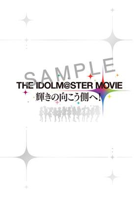 idolmaster-mv9.jpg