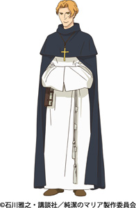 純潔のマリア