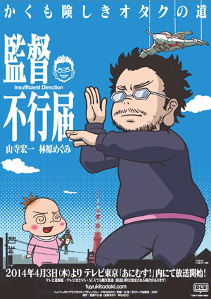 kantokuhuyukitodoki1.jpg