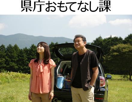 kencyoomotenashi1.jpg