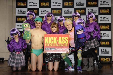 kickass2-29.jpg