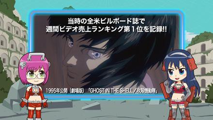 kokaku-araizu2.jpg