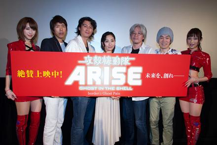 kokaku-arise14.jpg