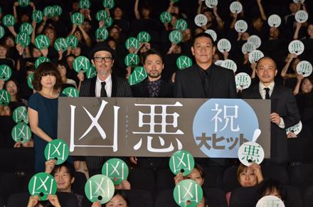 kyouaku12.jpg