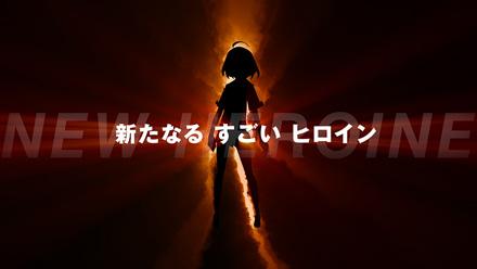 new-heroine2.jpg