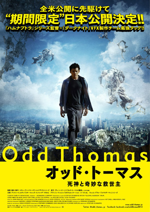oddthomas1.jpg