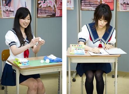 photokano3.jpg