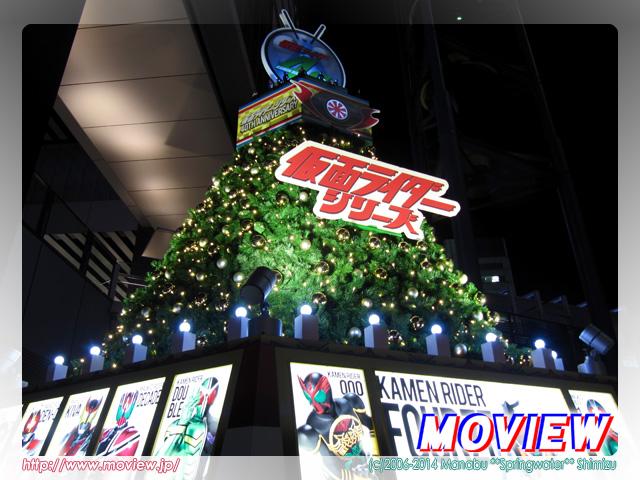 仮面ライダーシリーズクリスマスツリー