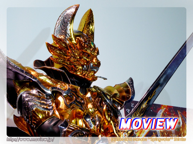 黄金騎士ガロ翔