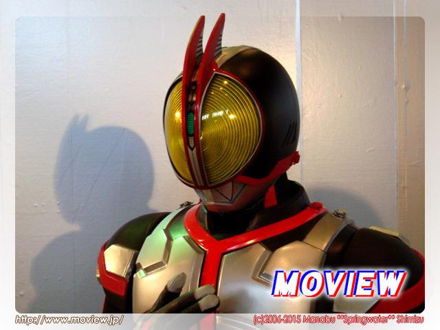 仮面ライダーファイズ