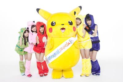 pokemon-momo.jpg