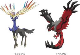 pokemon-mv2014-2.jpg