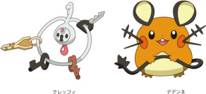 pokemon-mv2014-5.jpg