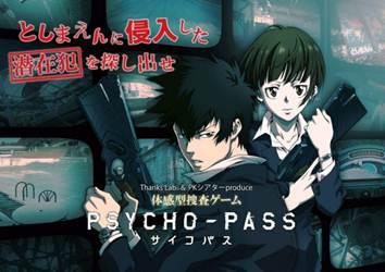 psycho-pass18.jpg
