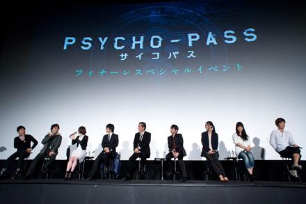 psycho-pass23.jpg