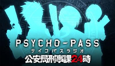 psycho-pass5.jpg