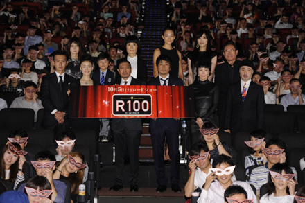 r100-16.jpg